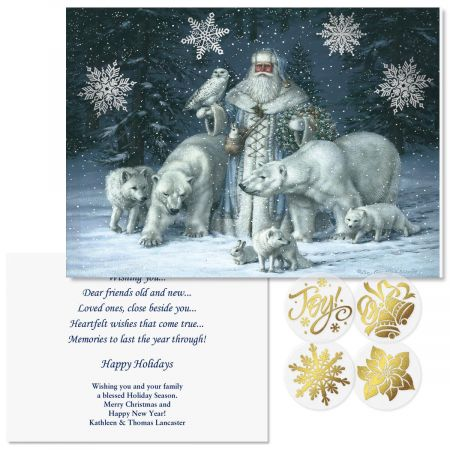Christmas Splendor Foil Christmas Cards -  Personalized