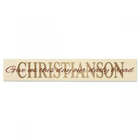 Give us this day... Personalized Wood Plaque
