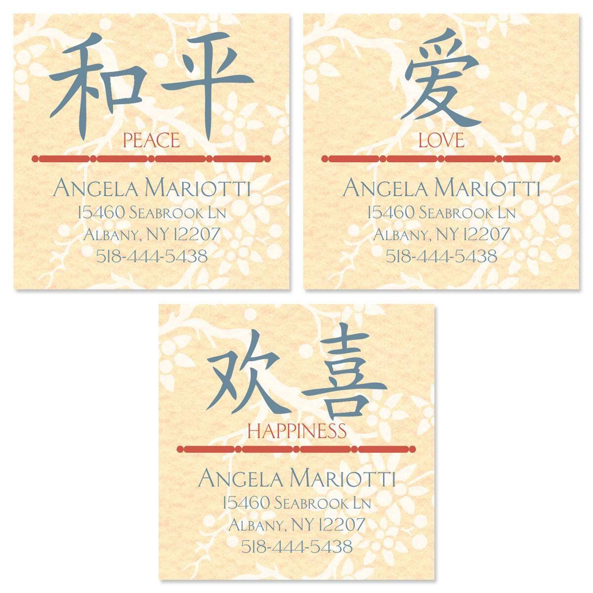 Kanji Square Business Cards
