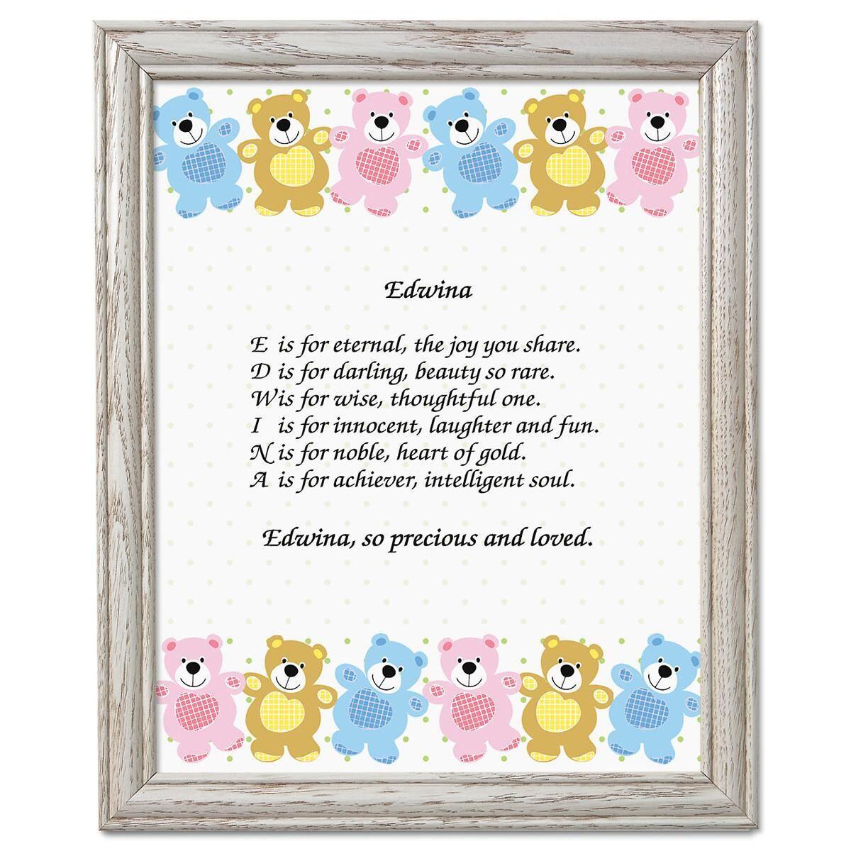 Bear Name Poem Framed Print