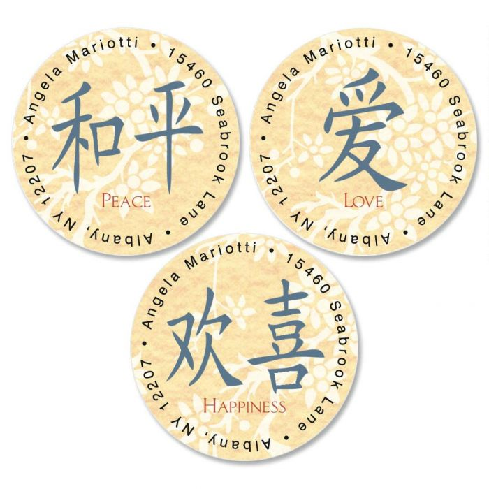 Kanji Round Return Address Labels
