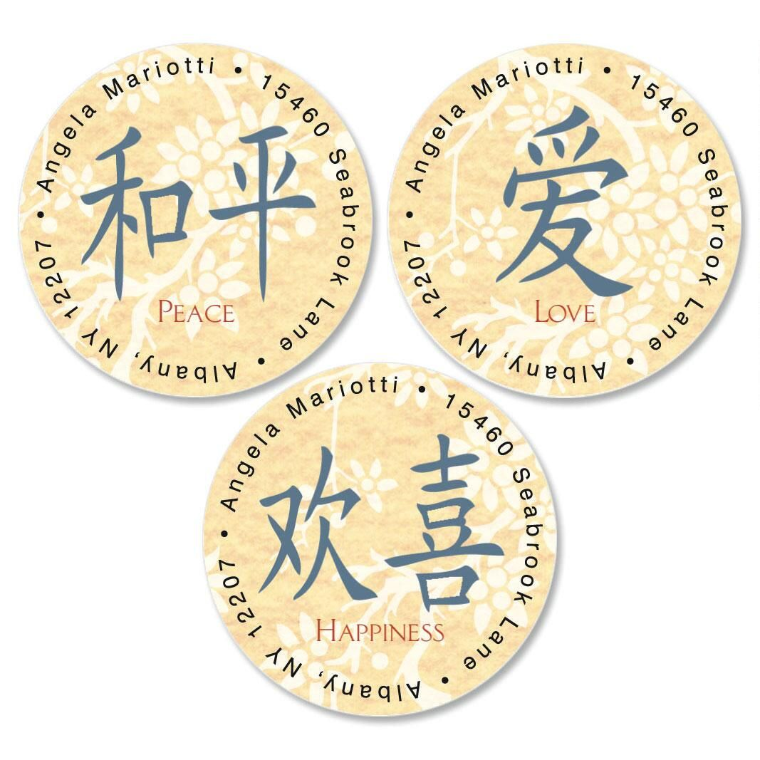 Kanji Round Address Labels