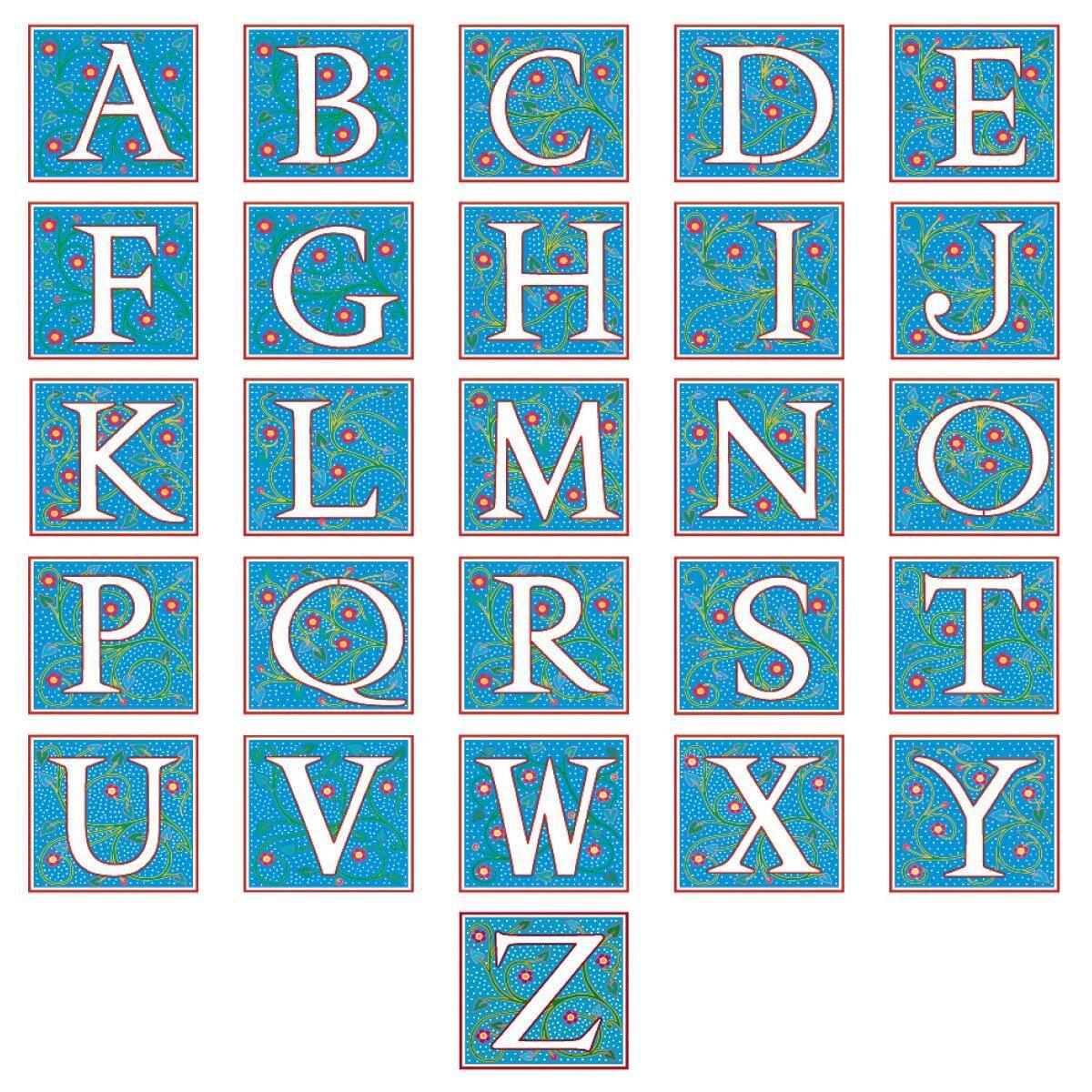 Nabel Monogram Select Address Labels