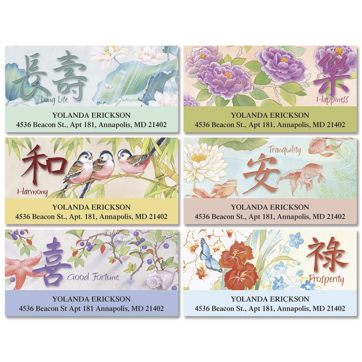 Serenity Deluxe Address Labels  (6 Designs)